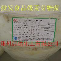 批发食品级甜味剂麦芽糖浆、含量75%、80%、85%齐全