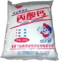 丙酸钙生产厂家