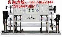 3T中小型商用纯净水设备全自动反渗透设备