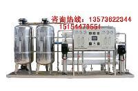 医药专用卫生不锈钢4T纯化水处理设备大连反渗透水处理设备