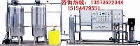 山东川一5T直饮水设备分质供水处理设备山东水处理设备水净化设备