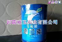 供应优质 食品级 白熊牌 香兰素*高含量 正品保证