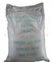 碳酸氢钠生产厂家