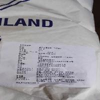 批发食品级增稠剂泰国进口100羟丙基二淀粉磷酸酯
