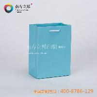 淡蓝色彩卡手提袋 纸袋