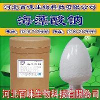 海藻酸钠应用