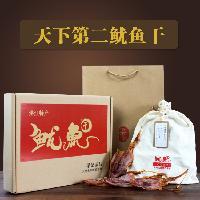 湛江特产 海鲜干货 鱿鱼干 传统工艺晒干