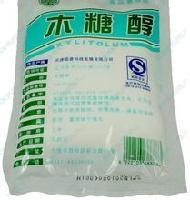 九州娱乐官网级木糖醇厂家供应
