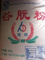 谷朊粉生产厂家