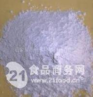 异VC钠/D--异抗坏血酸钠批发厂家