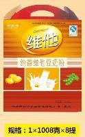 鑫贝慧纯香维他型豆奶粉1*1008g*8盒