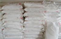 苹果酸锌生产厂家