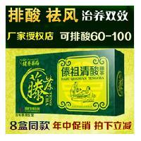 傣祖清酸藤茶