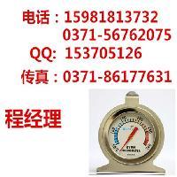 BG-GA-4食品温度计