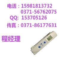 BG43红外线和插入式温度计二合一