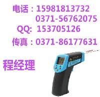 BG42R 红外温度计