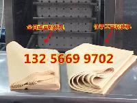 仿手工豆腐皮机 直销吉林长春 上门培训技术