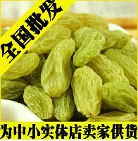 新疆无核葡萄干优质绿香妃袋装散装批发