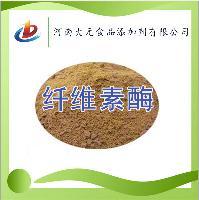 食品级纤维素酶