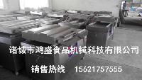 多功能生产真空包装机