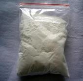 食品级酶制剂葡萄糖氧化酶