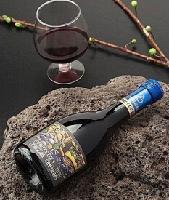 伊甸之林有机野生蓝莓原汁