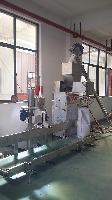 寻找奶粉定量包装秤厂家粉末包装机价格