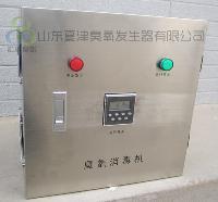 臭氧发生器*代理/壁挂式臭氧消毒机