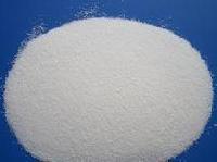 食品级5'-肌苷酸二钠 IMP价格