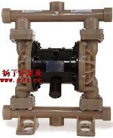 隔膜泵:QBY3-40FF全氟塑料第三代气动隔膜泵