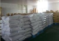 低聚糖生产厂家