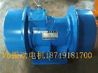 VB振动电机价格,VB-1706-W振动电机0.75KW