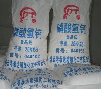 磷酸氢钙厂家直销