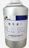 维生素E  (油状)生产厂家
