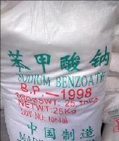 食品级苯甲酸钠价格