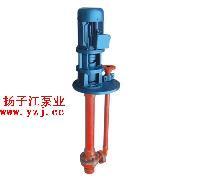 化工泵厂家:SY型耐腐蚀液下泵