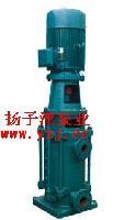 多级泵厂家:DL型立式多级离心泵 不锈钢立式多级泵