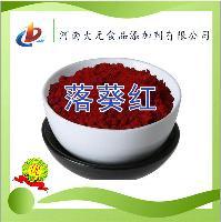 落葵红 生产厂家