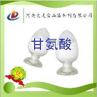 甘氨酸 生产厂家