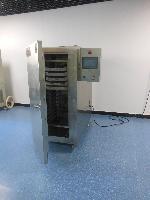海产品速冻机 海产品速冻设备