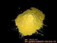 姜黄色素食品级