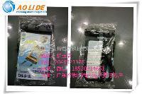 手机套包装机|防水袋包装机|手机套枕式包装机