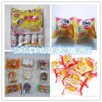 蛋黄派包装机 生产厂家供应 价格实惠