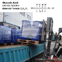 葡萄糖酸溶液-酸溶液(食品级)-安徽厂家直