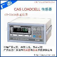 CAS称重仪表 CI-5010A 混合机称重仪