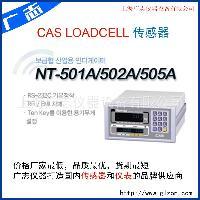 CAS称重仪表 NT-505A进口称重仪表NT-502A