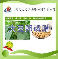 厂家直销 大豆卵磷脂