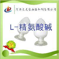 厂家直销 L-精氨酸碱