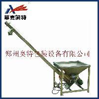 生产供应AT-T料末螺旋提升机 螺旋上料机 塑