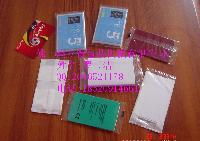 【卡片】包装机 海贼王卡片包装机 玩具包装机